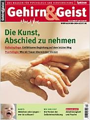 Gehirn&Geist: 12/05 PDF