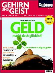 Gehirn&Geist: 8/2015 PDF