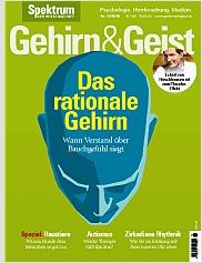 Gehirn&Geist: 12/2016 PDF