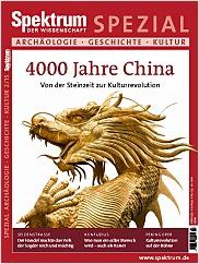 Spektrum der Wissenschaft: Spezial Archäologie - Geschichte - Kultur 2/2015 PDF