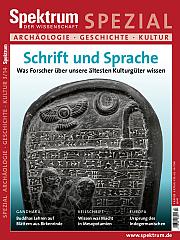 Spektrum der Wissenschaft: Spezial Archäologie - Geschichte - Kultur 3/2014