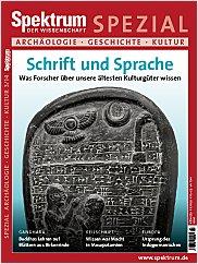 Spektrum der Wissenschaft: Spezial Archäologie - Geschichte - Kultur 3/2014 PDF
