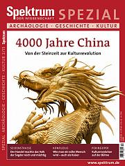 Spektrum der Wissenschaft: Spezial Archäologie - Geschichte - Kultur 2/2015