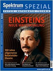 Spektrum der Wissenschaft: Spezial Physik - Mathematik - Technik 4/2015 PDF