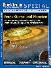 Spektrum der Wissenschaft: Spezial Physik - Mathematik - Technik 2/2014